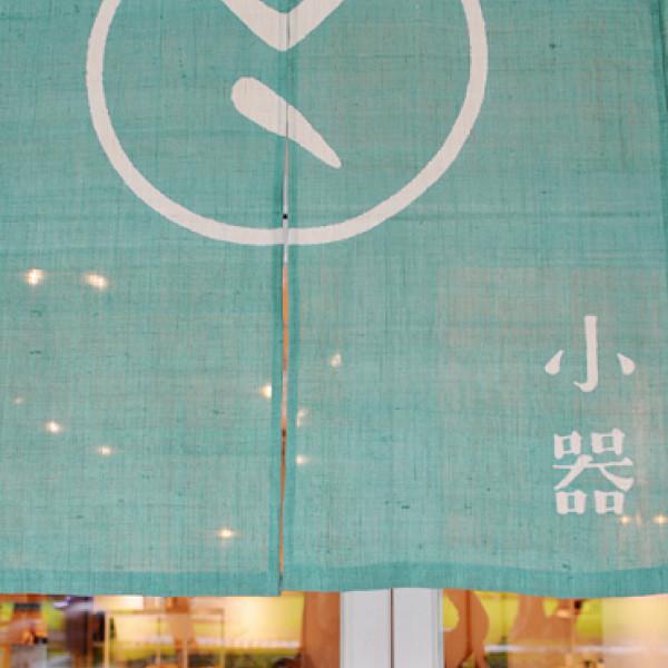 台北市 休閒旅遊 購物娛樂 設計師品牌 小器生活道具 (公園店)