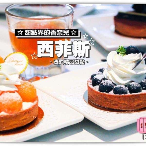 台南市 美食 餐廳 飲料、甜品 飲料、甜品其他 Siblings House法式手作精品烘焙