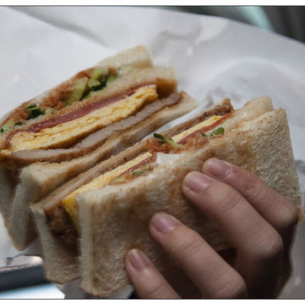 基隆市 美食 餐廳 速食 早餐速食店 昇美早餐屋(孝三店)
