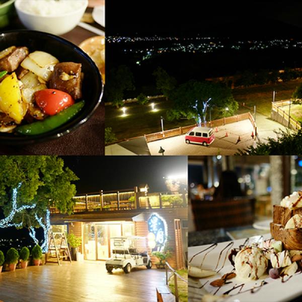 台中市 美食 餐廳 中式料理 中式料理其他 星月大地景觀餐廳