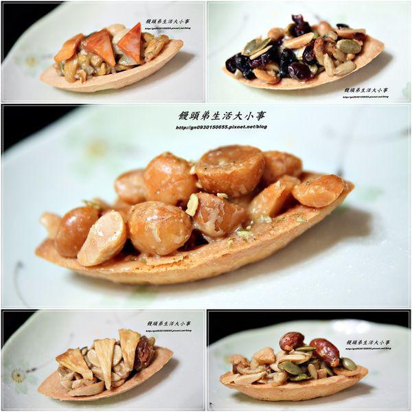 新北市 美食 餐廳 零食特產 零食特產 新勝發餅鋪