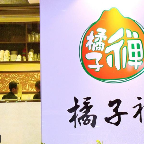 高雄市 美食 餐廳 素食 素食 橘子禪養生素食館