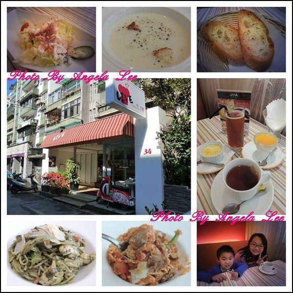 台北市 美食 餐廳 異國料理 Live饗樂Pasta&Cafe