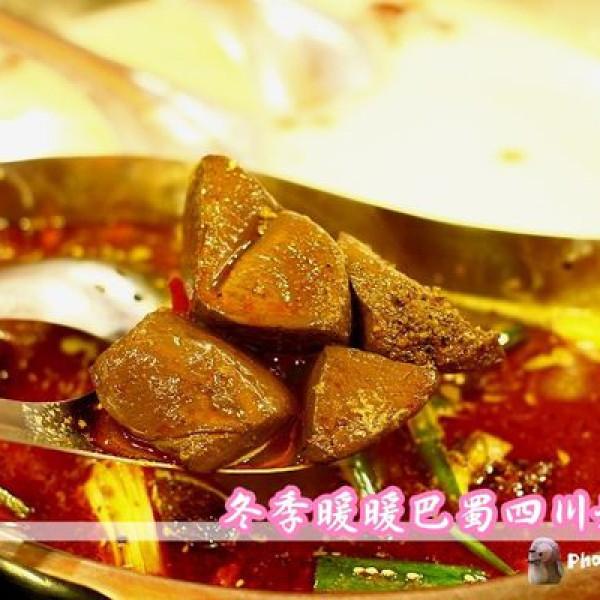 台南市 美食 餐廳 火鍋 麻辣鍋 勾勾鍋鴛鴦火鍋