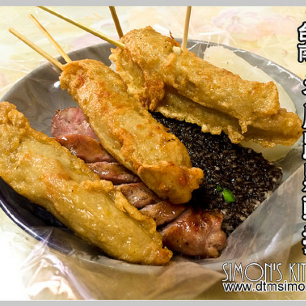 台南市 美食 攤販 台式小吃 台南永成路三段黑輪攤(原永安街)