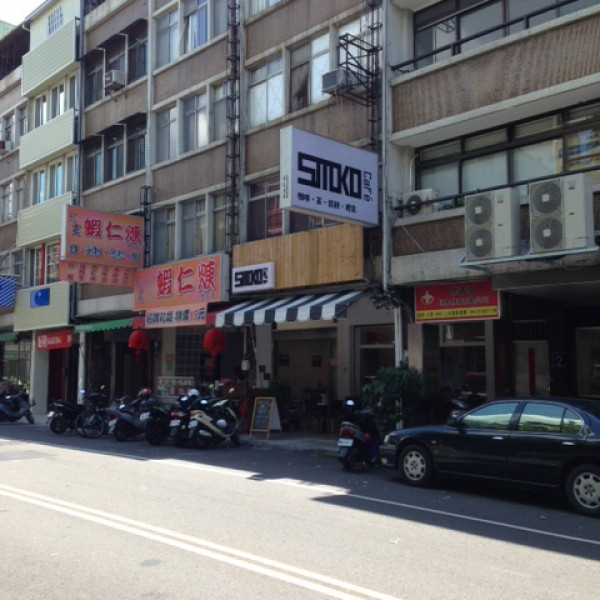 台中市 美食 餐廳 咖啡、茶 咖啡館 Smoko cafe