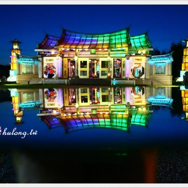 彰化縣 休閒旅遊 景點 展覽館 台灣玻璃館
