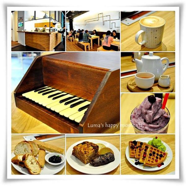 台北市 美食 餐廳 咖啡、茶 Changee 噪音咖啡廳