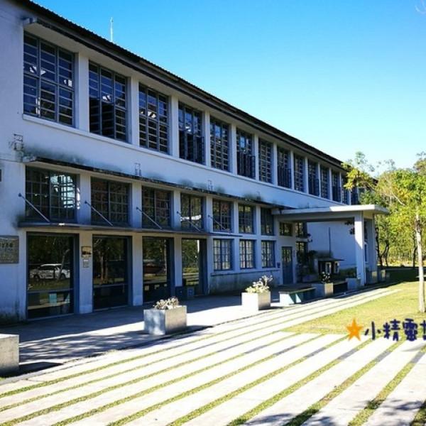 桃園市 休閒旅遊 景點 觀光茶園 大溪老茶廠