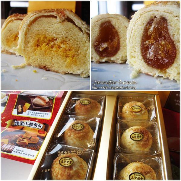 台中市 美食 餐廳 烘焙 中式糕餅 桂花田烘培坊(總店)
