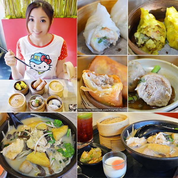 台北市 美食 餐廳 異國料理 異國料理其他 譚仔三哥米線