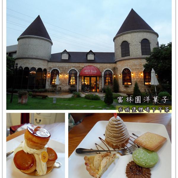 台中市 美食 餐廳 咖啡、茶 咖啡館 富林園洋果子 petit fort (大雅店)
