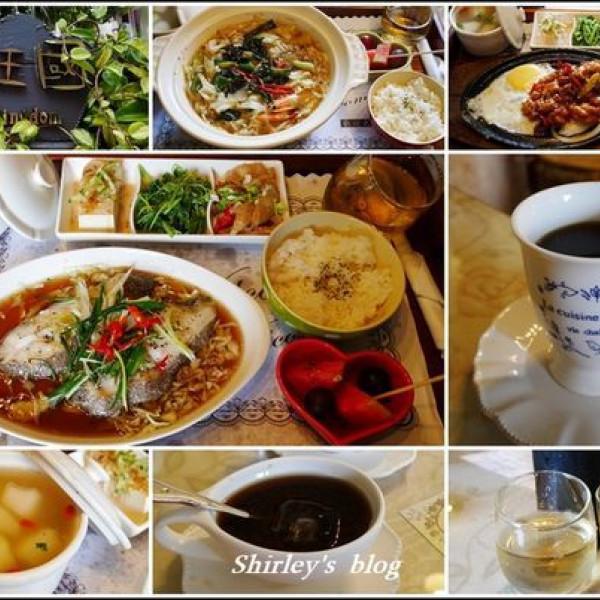 新北市 美食 餐廳 咖啡、茶 歐式茶館 幸福王國庭園餐廳