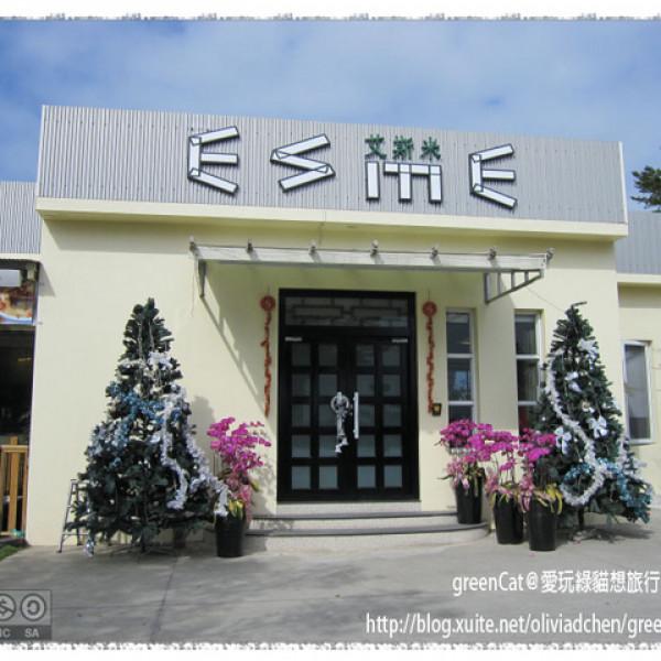 雲林縣 美食 餐廳 異國料理 Esme艾斯米庭園餐廳