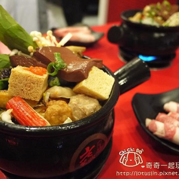 台南市 美食 餐廳 火鍋 麻辣鍋 老先覺麻辣窯燒鍋(開元店)