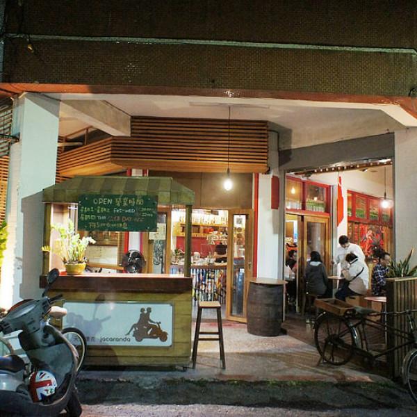 高雄市 美食 餐廳 咖啡、茶 咖啡館 天生澳克 Jacaranda(漢口店)