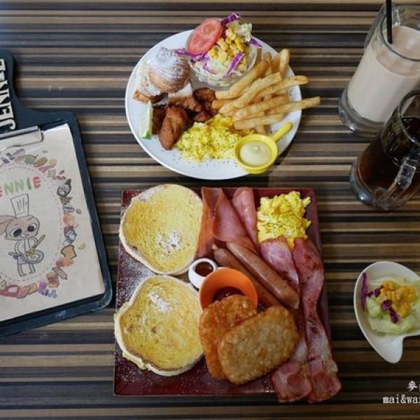 桃園市 美食 餐廳 速食 Jennie Talk's 傑尼兔