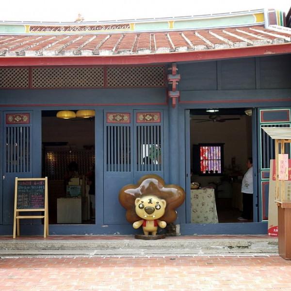 台南市 休閒旅遊 景點 古蹟寺廟 海山派樂地
