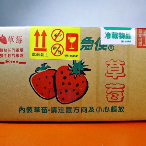 苗栗縣 美食 餐廳 零食特產 零食特產 阿湧伯の果園