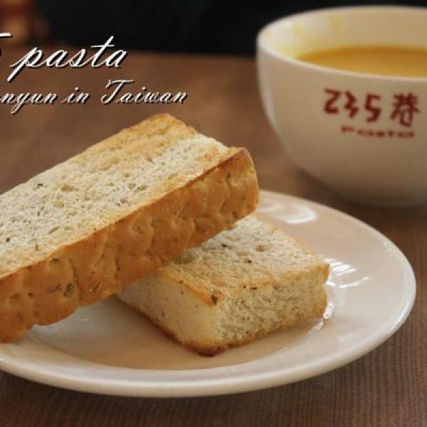 高雄市 美食 餐廳 異國料理 義式料理 235巷義大利麵 (文山店)