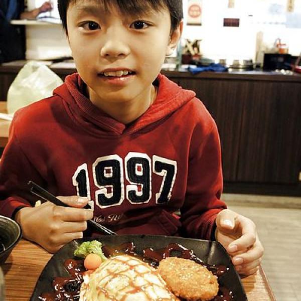 台北市 美食 餐廳 異國料理 日式料理 本町食堂