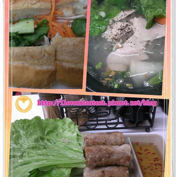 嘉義市 美食 餐廳 異國料理 南洋料理 南北越南小吃