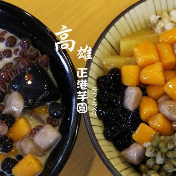 高雄市 美食 餐廳 中式料理 中式早餐、宵夜 燒肉咬蛋