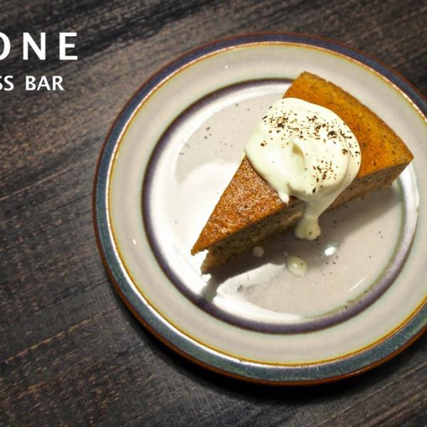 台北市 美食 餐廳 咖啡、茶 咖啡館 Stone Espresso Bar