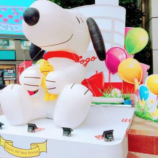 台北市 休閒旅遊 購物娛樂 購物中心、百貨商城 SOGO百貨 (忠孝館)