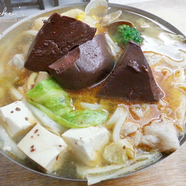 基隆市 美食 餐廳 火鍋 涮涮鍋 三媽臭臭鍋 (安一店)