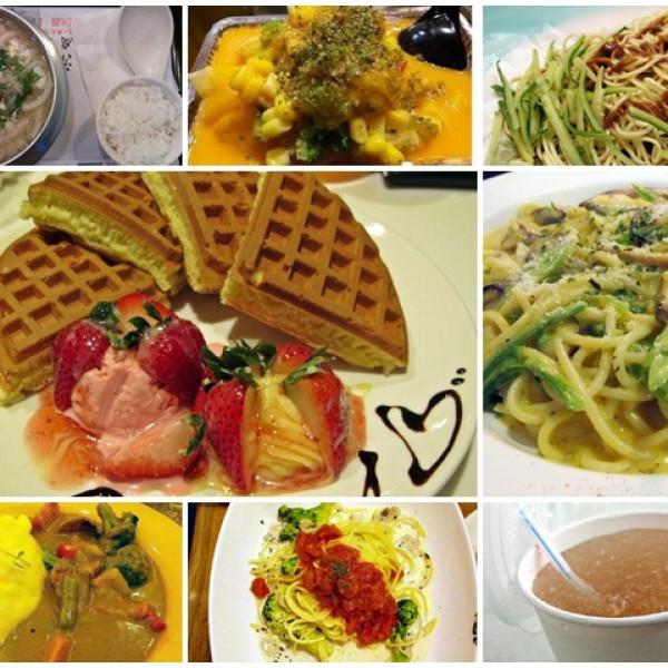 台北市 美食 餐廳 異國料理 異國料理其他 西門町