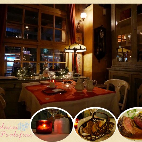 台北市 美食 餐廳 異國料理 義式料理 芬諾義大利餐廳