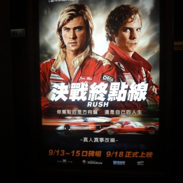 台中市 休閒旅遊 購物娛樂 電影院 決戰終點線