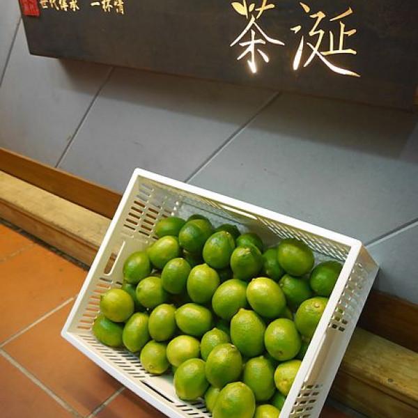 台北市 美食 餐廳 飲料、甜品 飲料專賣店 茶涎 翡翠檸檬茶專賣店