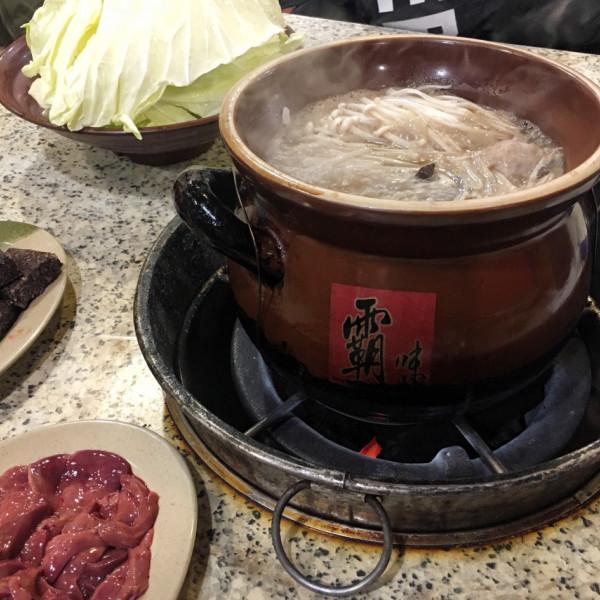 台北市 美食 餐廳 火鍋 薑母鴨 霸味薑母鴨 (承德店)