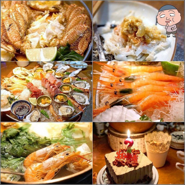 台北市 美食 餐廳 異國料理 日式料理 上引水產 煮海