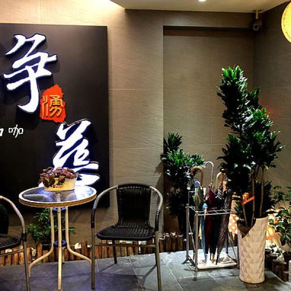 台北市 美食 餐廳 素食 素食 淨慈創意蔬食料理