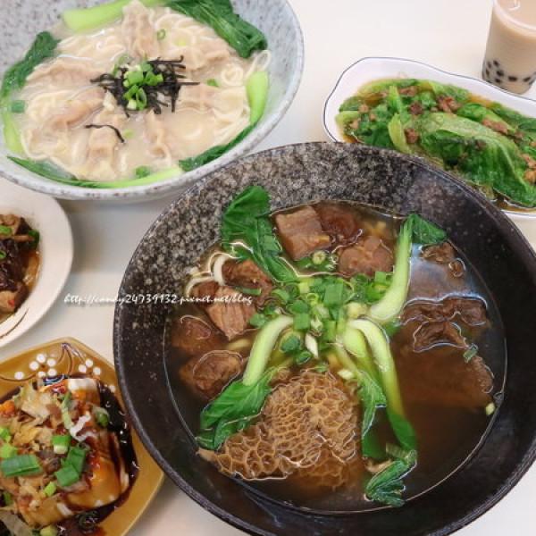 台中市 美食 餐廳 中式料理 麵食點心 清一色牛肉麵(東海店)