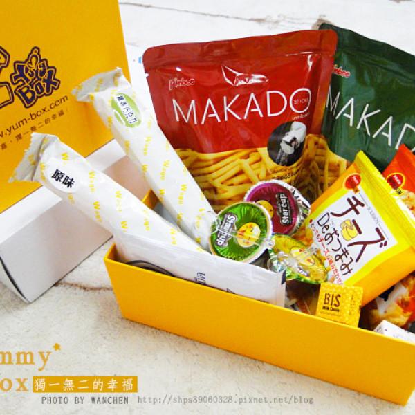 新北市 美食 餐廳 零食特產 零食特產 Yummy Box