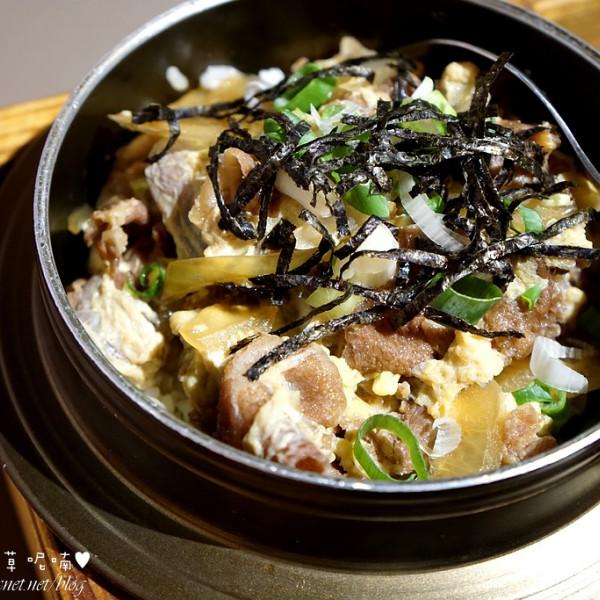 新北市 美食 餐廳 異國料理 多國料理 Im總店