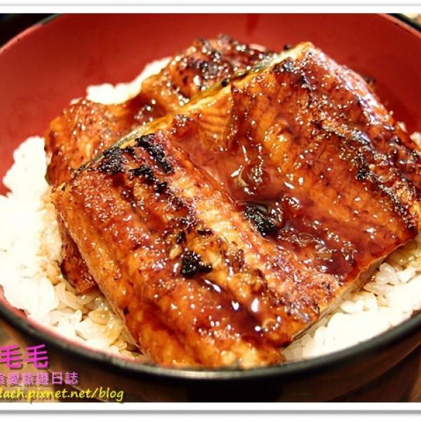 台北市 美食 餐廳 異國料理 日式料理 名代宇奈とと