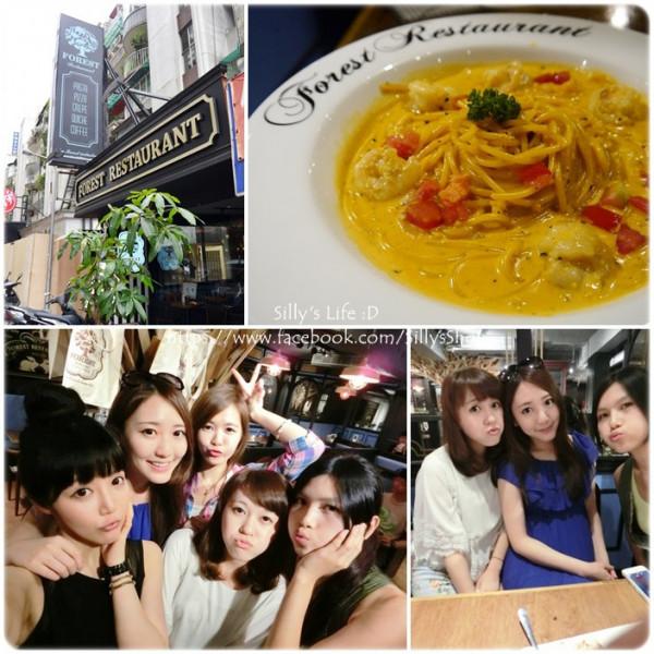 台北市 美食 餐廳 異國料理 森林義式餐廳 FOREST