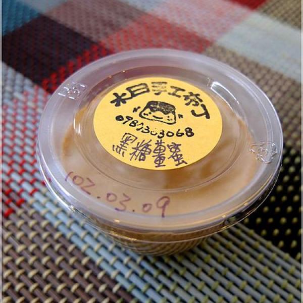 台中市 美食 餐廳 飲料、甜品 甜品甜湯 木曰布丁