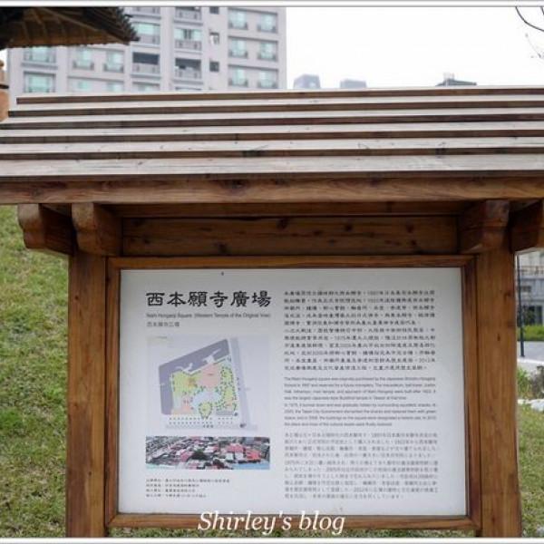 台北市 休閒旅遊 景點 古蹟寺廟 西本願寺