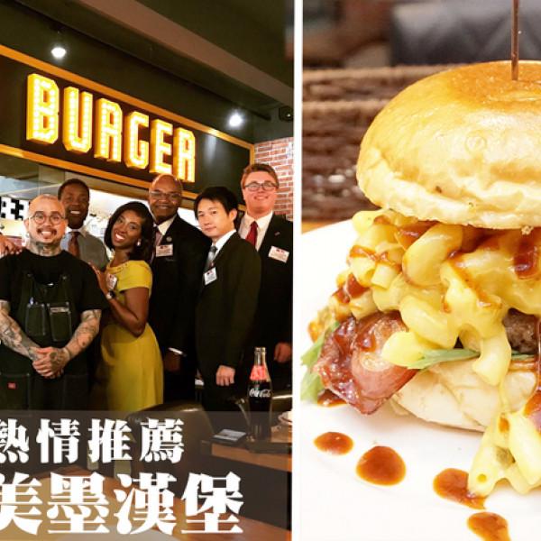 台北市 美食 餐廳 異國料理 美式料理 Oldies Burger 新美式文化料理
