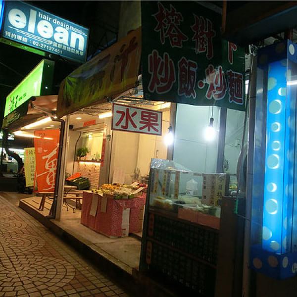 台北市 美食 餐廳 中式料理 榕樹下