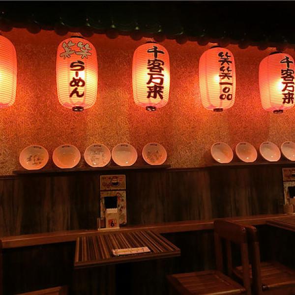 台北市 美食 餐廳 異國料理 日式料理 笑笑一品日式拉麵專門店 (內湖店)