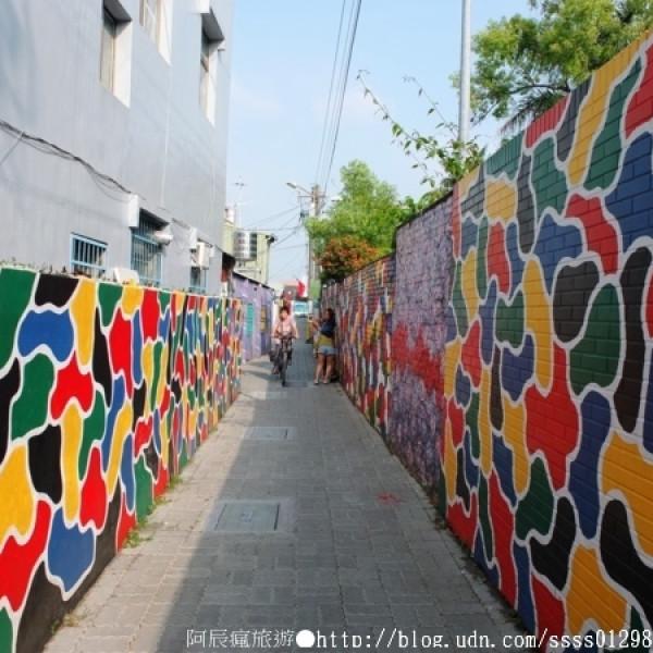 台南市 休閒旅遊 景點 景點其他 台南彩繪眷村復興老兵文化園區