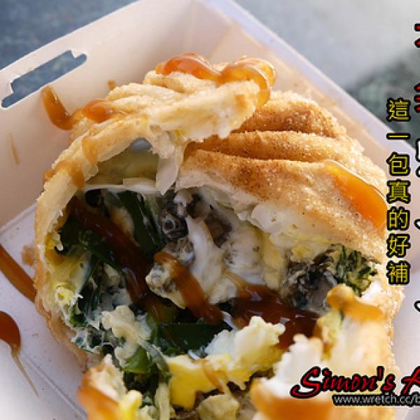 嘉義縣 美食 攤販 台式小吃 雙燕蚵仔包