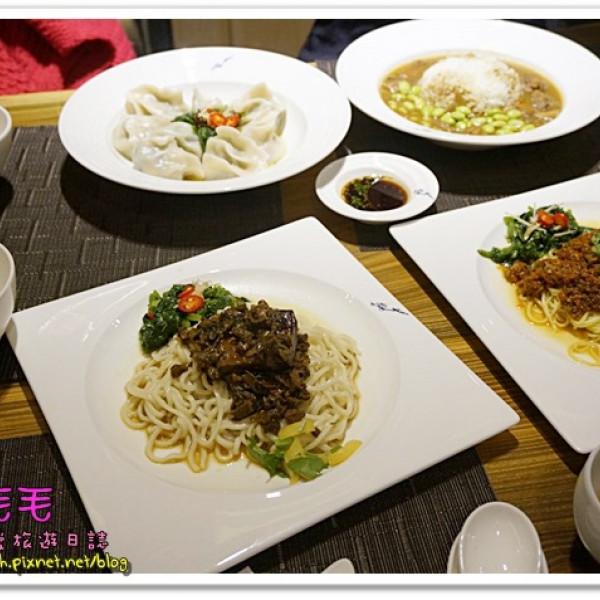 台北市 美食 餐廳 中式料理 梅門防空洞